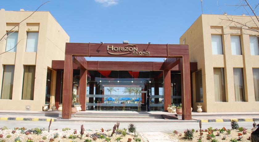 فندق هورايزون الوادى